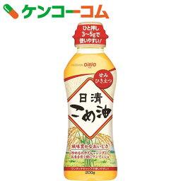 日清 こめ油 200g[日清オイリオ 米油(こめ油)]