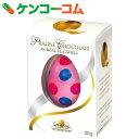 エイム リアルエッグチョコレート 50g/エイム/チョコレート/税抜1900円以上送料無料