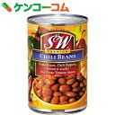 S&W チリビーンズ 439g[S&W 豆類(缶詰・瓶)]【あす楽対応】