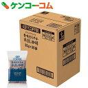 キーコーヒー 香味まろやか水出し珈琲 35g×30袋[キーコーヒー(KEY COFFEE) レギュラーコーヒー(粉)]【送料無料】