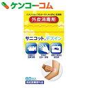 サニコットデズイン 60包入[手指消毒剤(医薬部外品)]【あす楽対応】