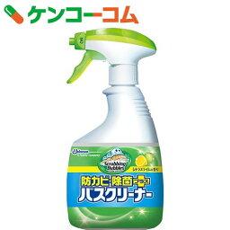 スクラビングバブル 防カビ・除菌プラスバスクリーナー シトラスライムの香り 本体 400ml[スクラビングバブル 洗剤 おふろ用]