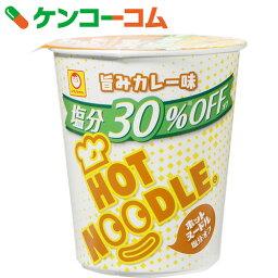 ホットヌードル 塩分オフ 旨みカレー味 78g×12個[マルちゃん カップ麺]