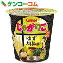 【期間限定】カルビー じゃがりこ ゆず胡椒味 52g×12個[カルビー スナック菓子]