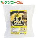 玄米うどん麺 100g×2個[辻安全食品 うどん]