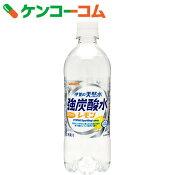 サンガリア 天然水強炭酸水レモン 500ml×24本【送料無料】