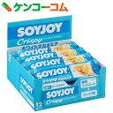 SOYJOY(ソイジョイ)クリスピー ホワイトマカダミア 25g×12本[SOYJOY(ソイジョイ)...