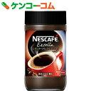 ネスカフェ エクセラ 200g[ネスカフェ レギュラーコーヒー(粉)]