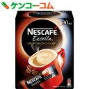 ネスカフェ エクセラ スティックコーヒー 6.6g×30本[ネスカフェ スティックコーヒー]【あす楽対応】