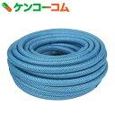 セフティー3 サラッと耐寒 耐圧 防藻ホース 20m ブルー SSH-20BL セフティー3 ホース 【送料無料】