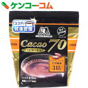 森永ココア カカオ70 200g[森永ココア ココア]【あす楽対応】