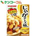 カゴメ トマトでおいしいごはんのおかず じゃがチーズ焼 100g[カゴメ 惣菜(そうざい)の素]【あす楽対応】