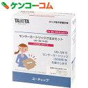 タニタ 電子尿糖計用 センサーカートリッジご注文セット UG-120S-OS[タニタ デジタル尿糖計