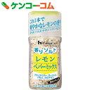 ハウス 香りソルトレモンペパーミックス 55g[ハウス レモン塩]【あす楽対応】