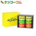 岩手県産 サヴァ缶 3種アソートセット(各2缶×3種)【送料...