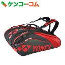 YONEX(ヨネックス) PRO SERIES ラケットバック9 リュック付き(ラケット9本用) ブラック/レッド BAG1602N[YONEX(ヨネックス) ラケットバッグ]【送料無料】