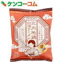 UMAMY 比内地鶏白湯ラーメン 醤油味 125g×20個【送料無料】