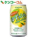 チョーヤ 酔わないゆずッシュ 350ml×24本[チョーヤ ゆず飲料(柚子ジュース)]【送料無料】