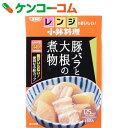 SSK 小鉢料理 豚バラと大根の煮物 100g×12個[SSK 惣菜(レトルト)]【送料無料】