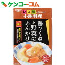 【ケース販売】SSK 小鉢料理 鶏つくねと野菜のあんかけ 100g×12個/SSK/惣菜(レトルト)/送料無料