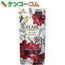 【数量限定】フレア フレグランス 柔軟剤 アーバンフローラルの香り つめかえ用 480ml[フレアフレグランス 柔軟剤]【あす楽対応】