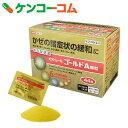 【第(2)類医薬品】ビタトレール ゴールドA微粒 44包...