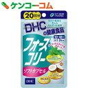 DHC フォースコリー ソフトカプセル 20日分 40粒【1...