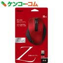 Digio2 無線5ボタンBLUE LEDマウス Z Mサイズ レッド MUS-RKF129R【送料無料】