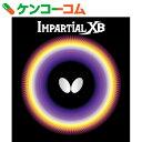 ハイテンション表ラバー インパーシャルXB 特厚 レッド(006) 00410【送料無料】