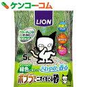 ライオン ポプラでニオイをとる砂 5L[ライオン 猫砂・ネコ砂(木・天然素材)]【あす楽対応】