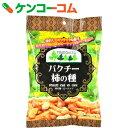 味源 パクチー柿の種 45g×10袋[味源(あじげん) 柿の種(かきのたね)]【あす楽対応】【