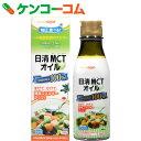 日清 MCTオイル 200g[日清オイリオ 中鎖脂肪酸油(MCTオイル)]