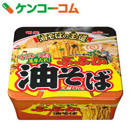 明星 ぶぶか 油そば マヨネーズ&濃厚だれ 165g×12個[明星 カップ麺]【送料無料】