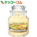 ヤンキーキャンドル ジャーS フラワーインザサン【送料無料】
