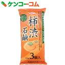 SOC 薬用柿渋石鹸 100g×3個