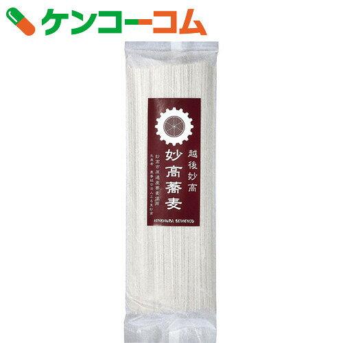 妙高蕎麦 200g