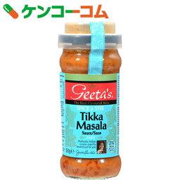 ギータ ティッカマサラ 350g[ギータ カレーペースト]