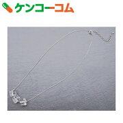 HARIO LWF ネックレス アイス HAA-I-001【送料無料】