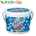 オキシクリーン 1.5kg【送料無料】...