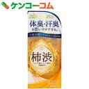 太陽のさちEX 薬用 デオドラント石けん 柿渋エキス配合 1...