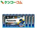 パナソニック アルカリ乾電池 EVOLTA NEO(エボルタネオ) 単4形 20本パック LR03NJ/20SW