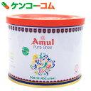 ギー アムール 500ml(452g)[Ambika(アンビカ) ギー(ghee)]【送料無料】