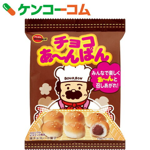 ブルボン チョコあーんぱん 袋 44g×10袋