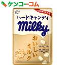不二家 ミルキーハードソフトキャンディ 80g×6袋