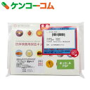 IgG 食物過敏症セミパネル(120項目)【送料無料】