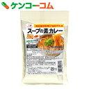 スープの素 カレー 22g×3袋[辻安全食品 カレースープ]