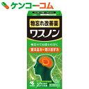 【第3類医薬品】物忘れ改善薬 ワスノン 168錠【送料無料】