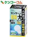オーム電機 LED電球 60形相当 E26 昼白色 人感センサー 06-0608【送料無料】