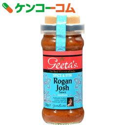 ギータ ローガンジョシュ 350g[ギータ カレーペースト]【あす楽対応】