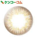 LALISH ワンデー ヌーディーキャメル 度数(-4.25) 10枚入 レンズ直径:14.5mm